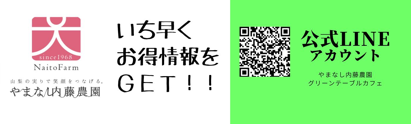 公式LINEアカウント_a0263653_09500209.png