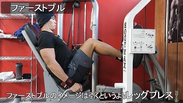Sho Fitnessさんの動画を参考にデッドリフトをやってみた!_e0382354_23372229.jpg
