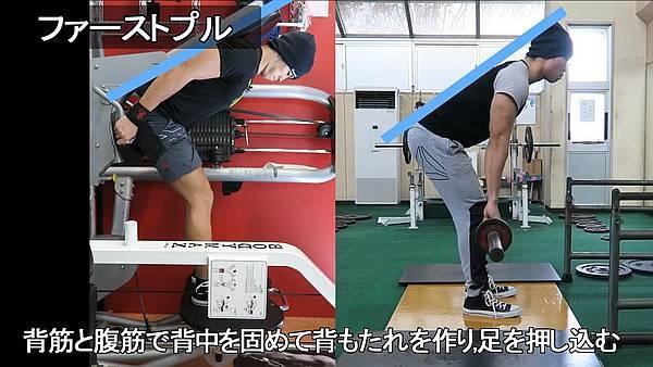 Sho Fitnessさんの動画を参考にデッドリフトをやってみた!_e0382354_23372260.jpg