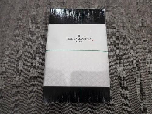 【テイクアウト情報】六本木「HAL YAMASHITA東京」_f0232060_15251026.jpg