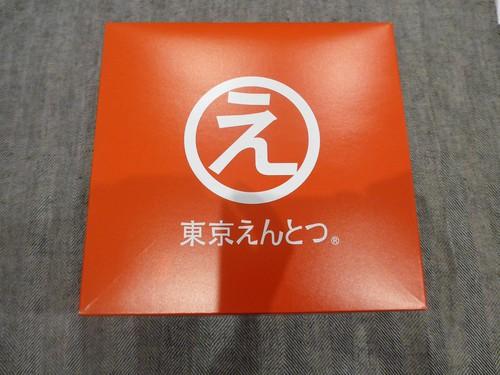 【テイクアウト情報】六本木「HAL YAMASHITA東京」_f0232060_15283095.jpg
