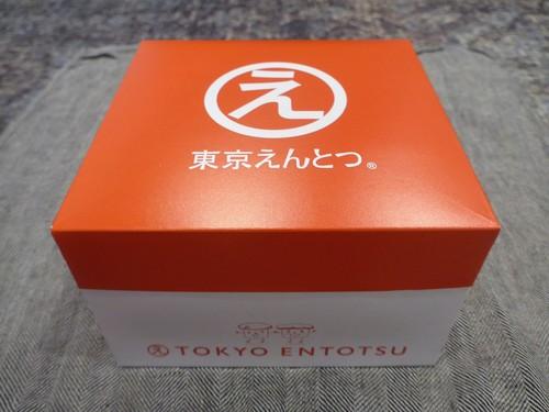 【テイクアウト情報】六本木「HAL YAMASHITA東京」_f0232060_15284777.jpg