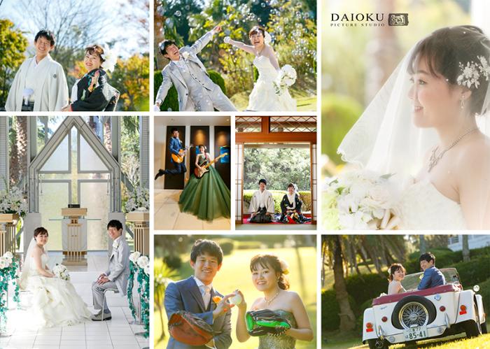 結婚式の前撮り エクシブ鳥羽にて_c0224169_10494561.jpg