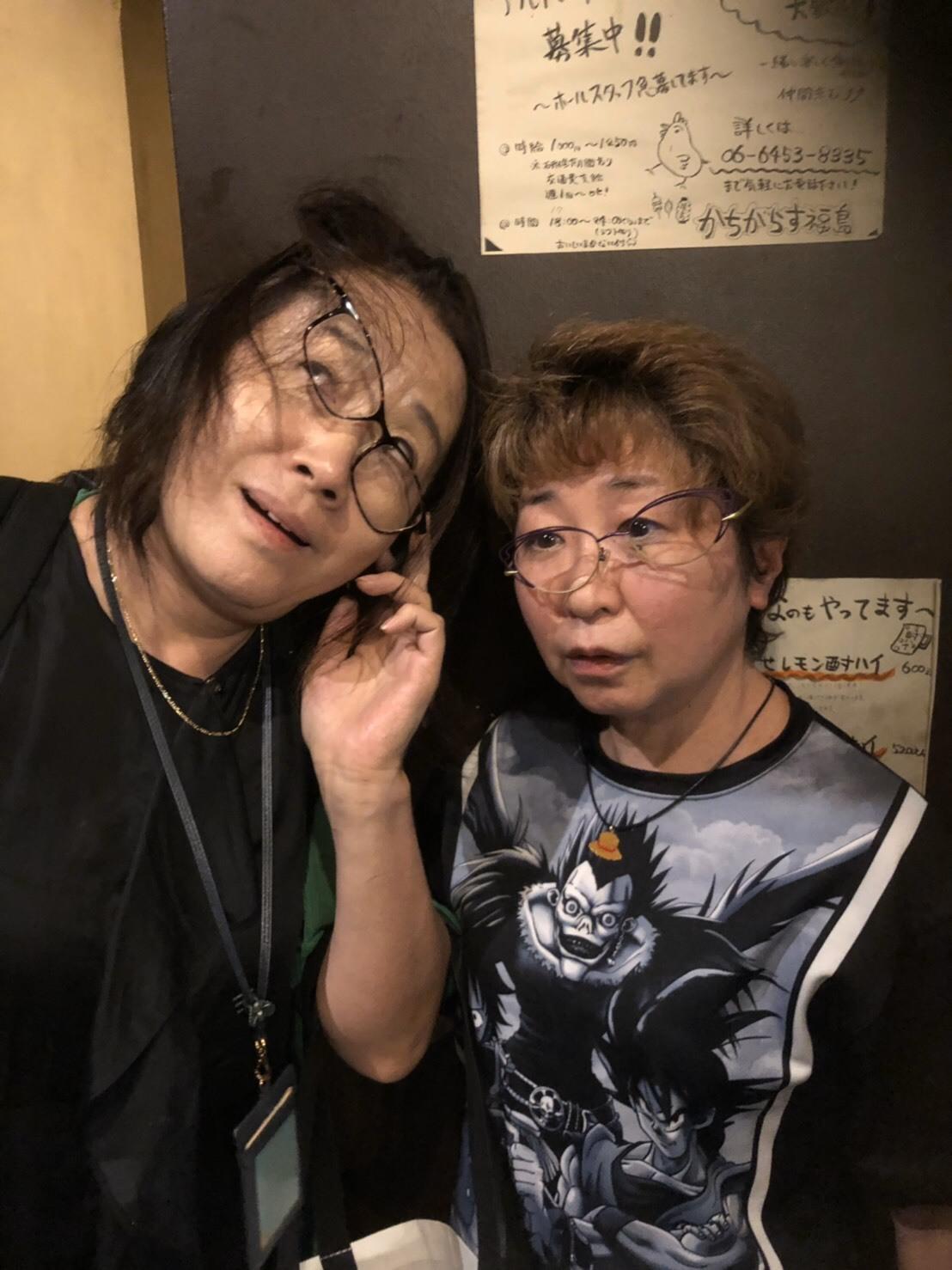 演出家 金谷かほりちゃんからクッション_a0163623_13003258.jpg