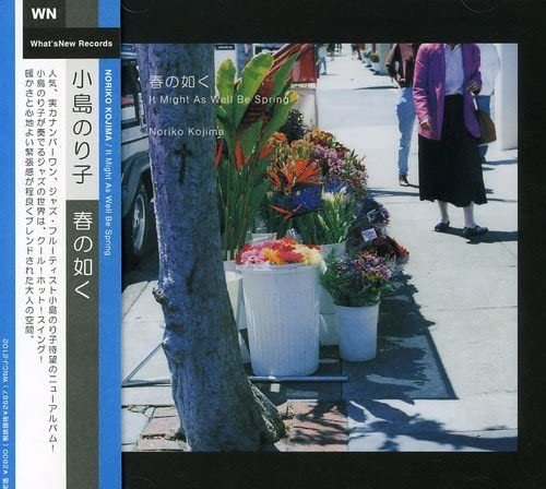 CD「春の如く/ It Might As Well Be Spring」2001年_f0115027_12302083.jpg