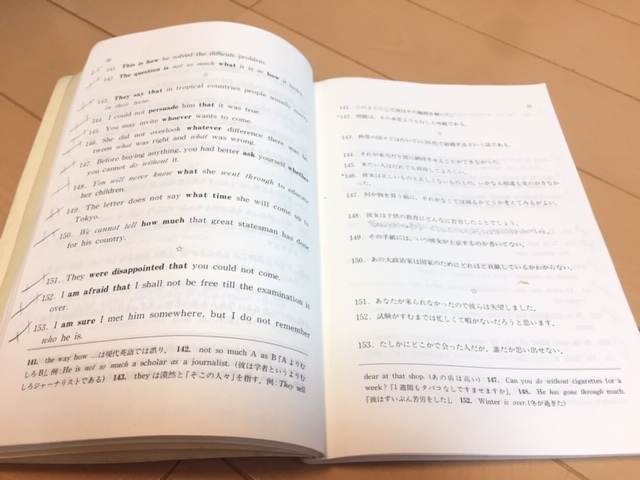 なぜ洋書や海外論文に目を通すのか? ~きっかけとなった書物~_a0070928_16564996.jpg