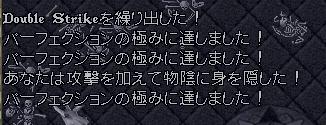 テイマー戦士でDoomソロPart2_b0402739_19302286.png