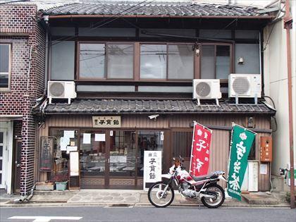 「知恩院さんから冥途の入口へ」京都散策午前の部_e0044657_17501789.jpg
