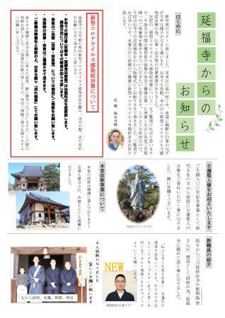 新聞作り_d0337958_16061370.jpg