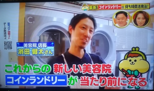 NHK TVにハマケンさんが!_a0111166_21130917.jpg