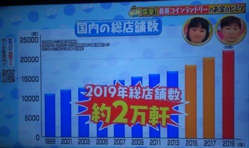 NHK TVにハマケンさんが!_a0111166_21142324.jpg