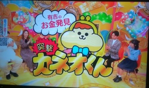 NHK TVにハマケンさんが!_a0111166_21150764.jpg