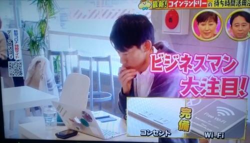 NHK TVにハマケンさんが!_a0111166_21284479.jpg