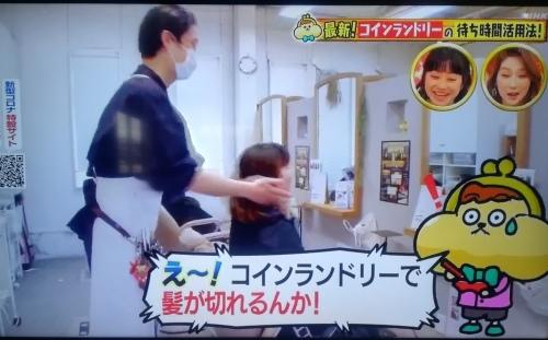 NHK TVにハマケンさんが!_a0111166_21292434.jpg