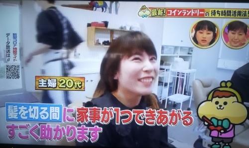 NHK TVにハマケンさんが!_a0111166_21362126.jpg