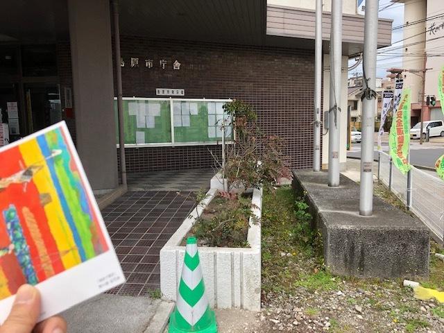 新庁舎周辺情報_c0052876_13244336.jpg