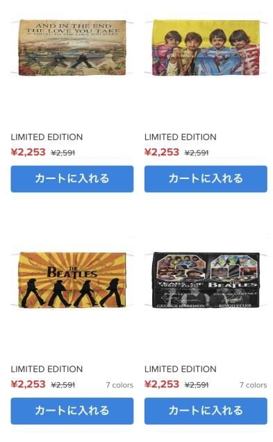 320万円_c0023278_16545946.jpg