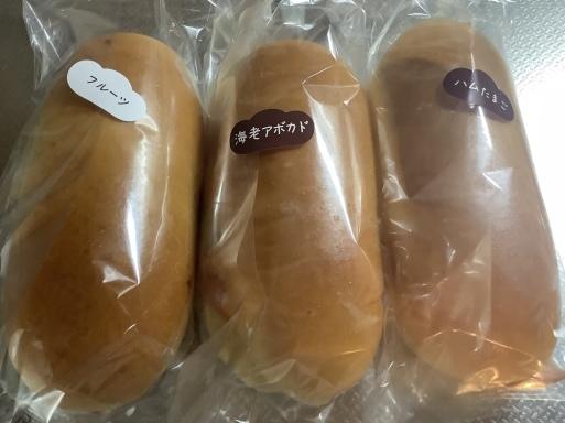 テイクアウトは調理パンで_b0210699_22210037.jpeg
