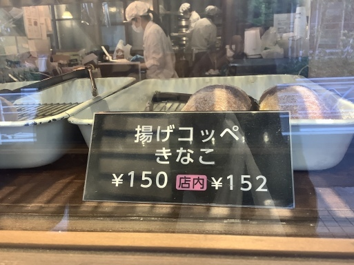 テイクアウトは調理パンで_b0210699_22225235.jpeg