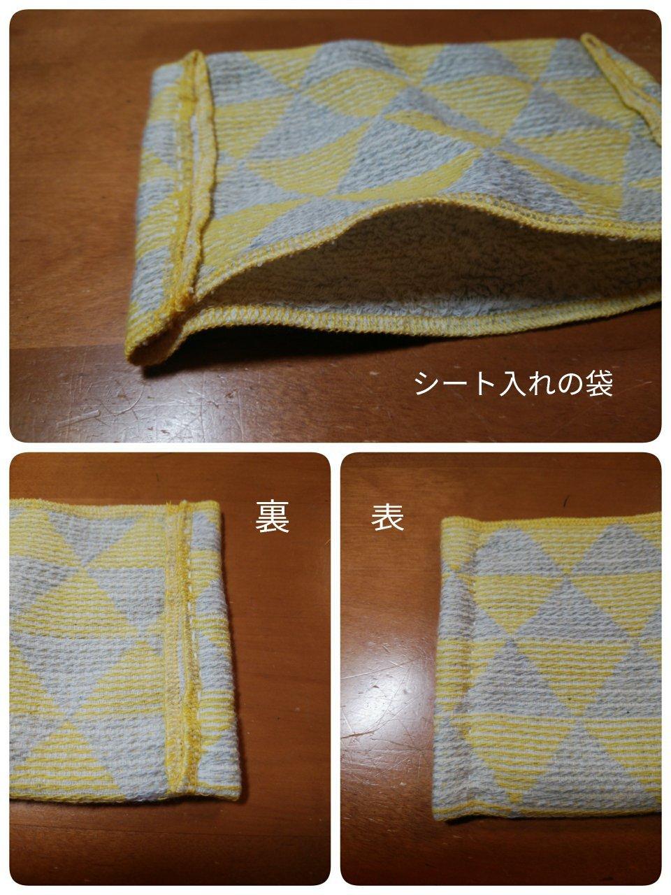 お薦め!超かんたん手縫いのハンカチマスク_f0255704_22420672.jpg