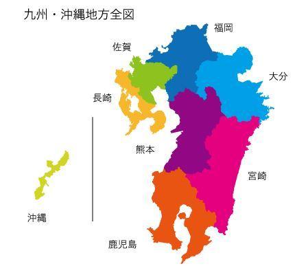 九州の九の州ってどこよ?_f0031417_08291517.jpg