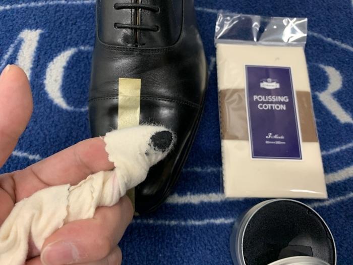 おうちで靴磨き 「鏡面磨きの端っこに段差はあるのか」_b0226322_15240108.jpg