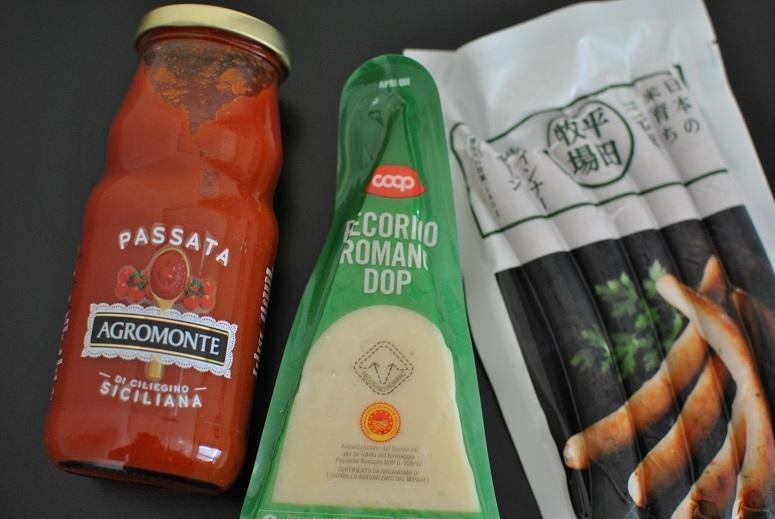 料理に使うならペコリーノ・ロマーノがイイ_b0129725_15380372.jpg