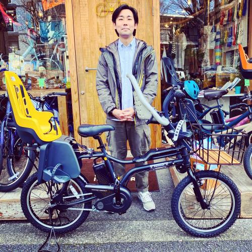 EZ! パナソニックez 電動自転車特集『バイシクルファミリー』Yepp ビッケ ステップクルーズ 電動自転車 おしゃれ自転車 チャイルドシート bobikeone BEAMS bp02 イーゼット_b0212032_19260877.jpeg