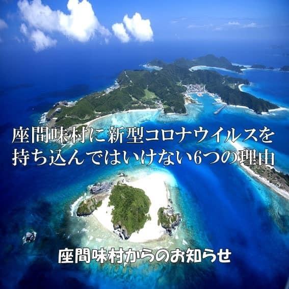 知的冒険の旅 iguanavoice_d0175187_16010390.jpg