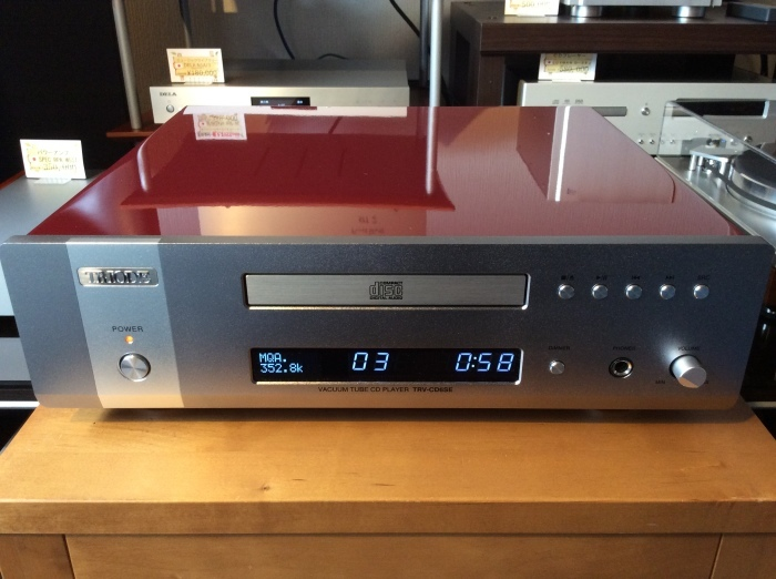 ハイレゾCDが聴ける TRIODE(トライオード) TRV-CD6SE を試聴いたしました。_b0292692_15072245.jpg