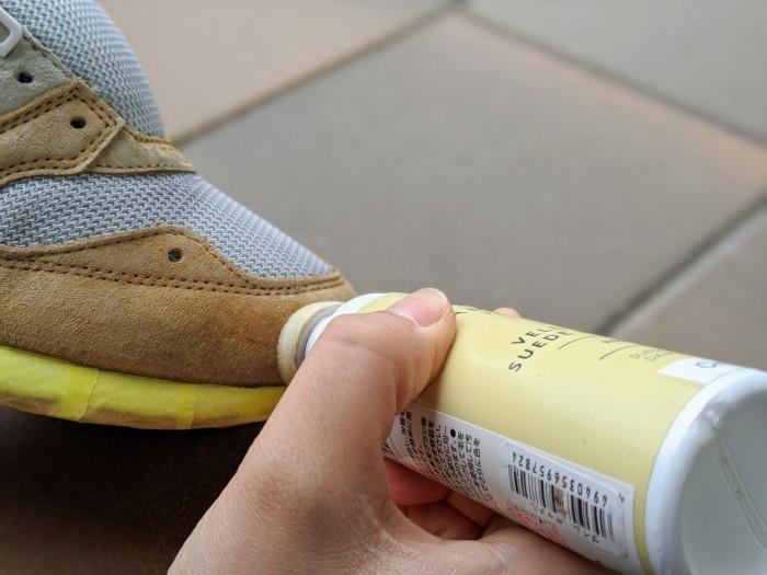 【おうちで靴磨き】スニーカーのスエード補色。_b0226322_15343300.jpg
