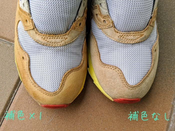 【おうちで靴磨き】スニーカーのスエード補色。_b0226322_15500123.jpg