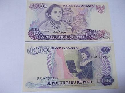 今日(4/21)はインドネシアの国民的英雄:「カルティニの日」1万ルピア札と記念切手_a0054926_21033443.jpg