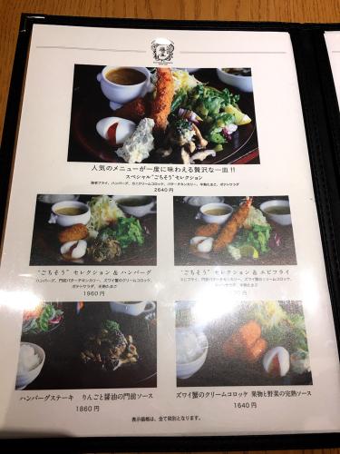 門前洋食 藤屋_e0292546_22420437.jpg