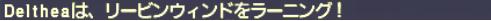 メインルートのヴォイドウォッチ進めていく。第二章 Step1後半_e0401547_20204450.png