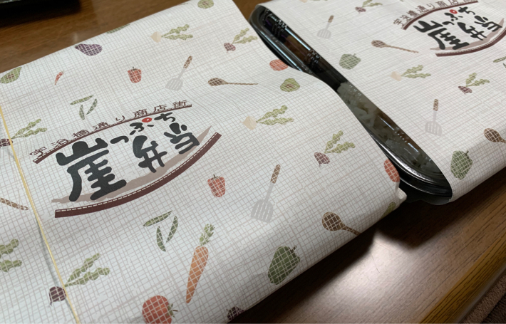 崖っぷち弁当 made in 宇治橋通り商店街_d0227066_17481047.jpg