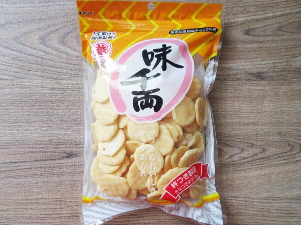 【越後製菓】味千両_c0152767_20203847.jpg