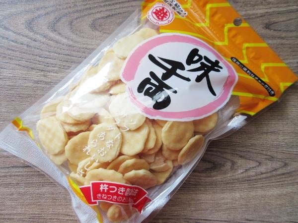 【越後製菓】味千両_c0152767_20222512.jpg