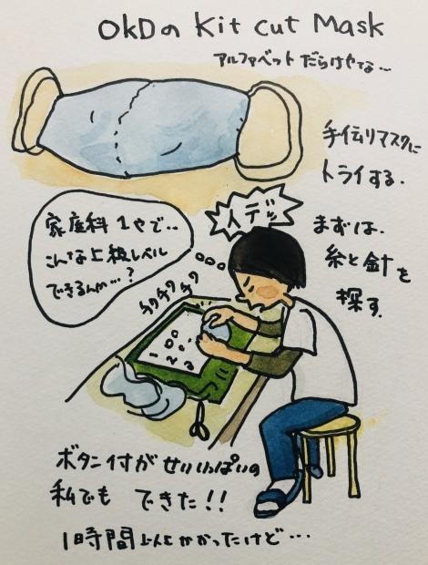 手作りマスクにトライ_f0072976_11271255.jpeg