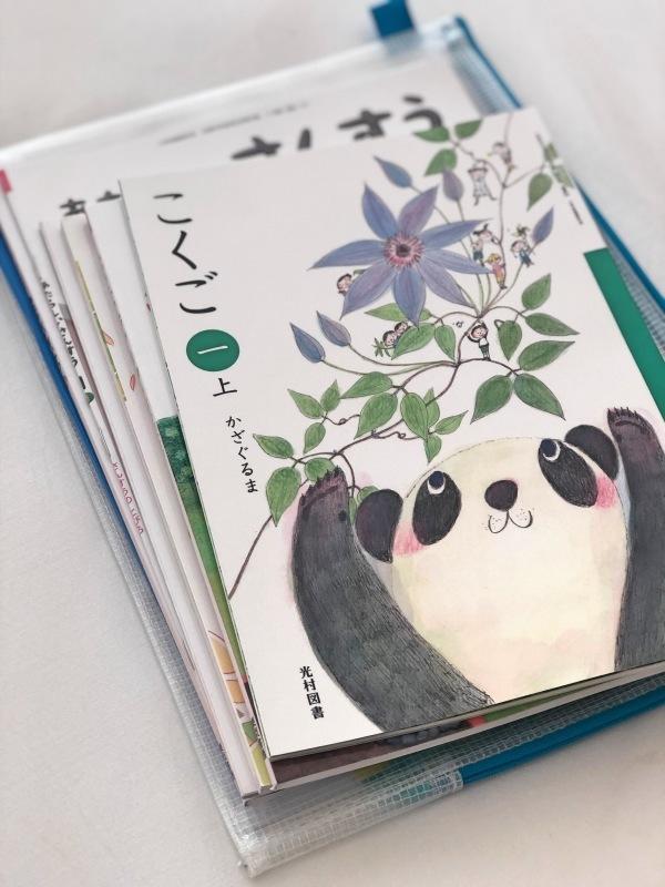 【入学準備】バンコク日本人学校 教科書類配布&一年生の学習机_e0357886_18595130.jpeg