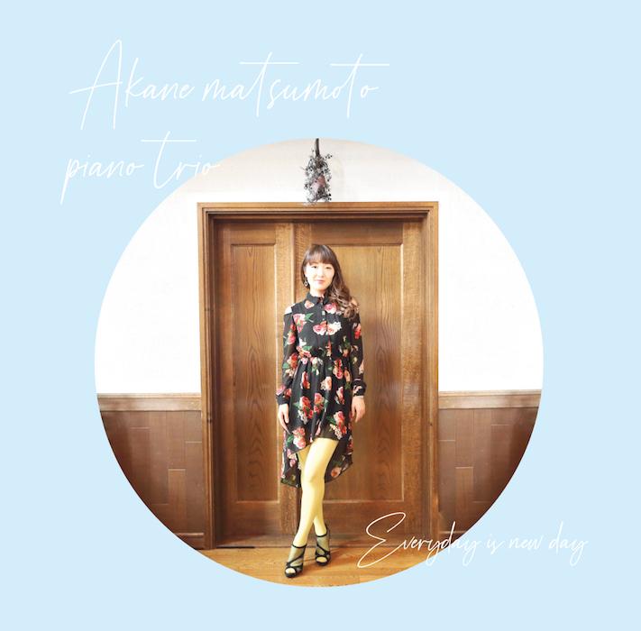 PIANO TRIO ALBUM & SOLO PIANO ALBUM  2020.4.22 Release!!_c0122788_03083952.jpg