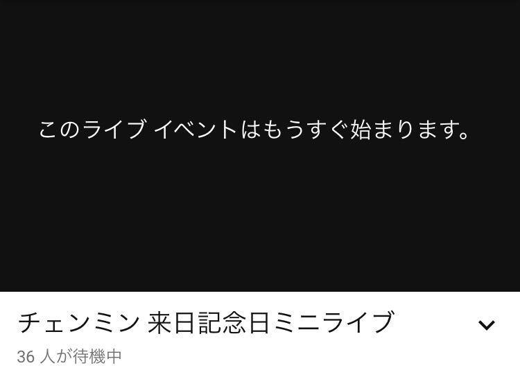 陈敏来日廿九年纪念音乐会,优兔一直播_d0007589_21575252.jpg