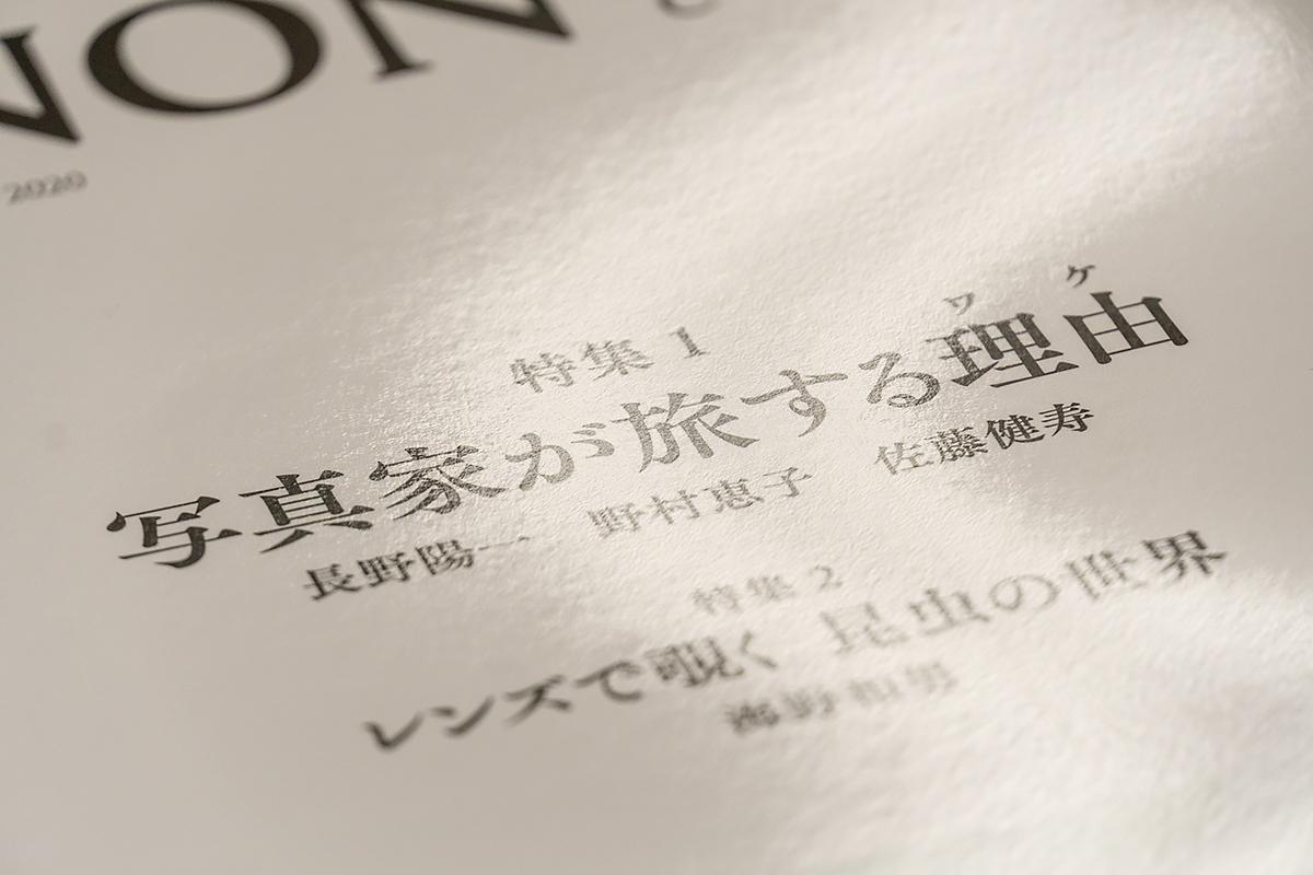 ガ〜ン! 月カメ休刊 😭 緊急事態宣言 18  4月22日(水) 6889_b0069507_18363073.jpg