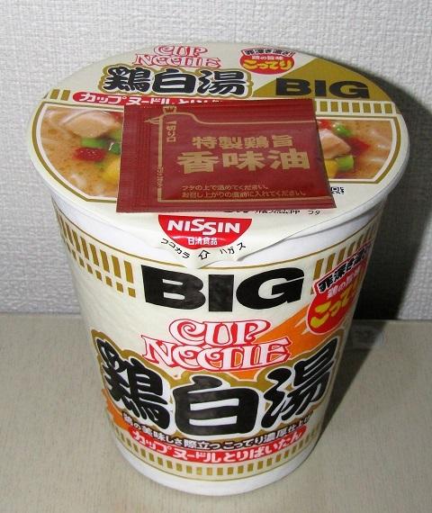 カップヌードル BIG 鶏白湯~たまには違う事_b0081121_17460015.jpg
