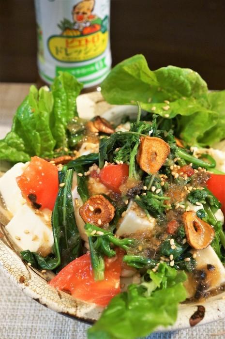 ■簡単5分!【オニオンガーリック豆腐のサラダ】美味しい!ヘルシー!_b0033423_19361432.jpg