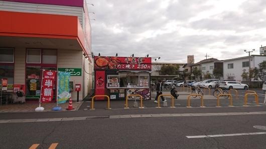 千成家 奥田店_d0030026_10230714.jpg