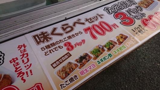 千成家 奥田店_d0030026_10240710.jpg