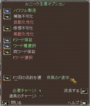 TAFを使って格安戦士装備_b0402739_21111175.png