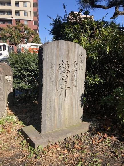 大森海岸~磐井神社の堀跡、ホテル街散策_d0250051_17375514.jpeg