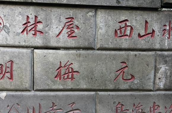 大森海岸~磐井神社の堀跡、ホテル街散策_d0250051_17393749.jpeg